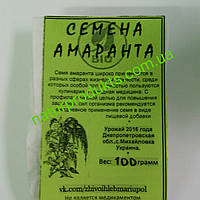Семена амаранта, 100 г