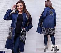 Стильный джинсовый кардиган с украшениями из пайеток со звездой на спине  батальных размеров . Арт- 784765033b7a5