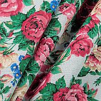 Ткань для скатерти рогожка Розалия