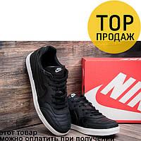 Мужские кроссовки Nike Zoom Paul Rodriguez, черного цвета / кроссовки мужские Найк, кожаные, удобные, модные