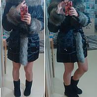 Пуховик пальто с мехом Енот 25295 черный 56р
