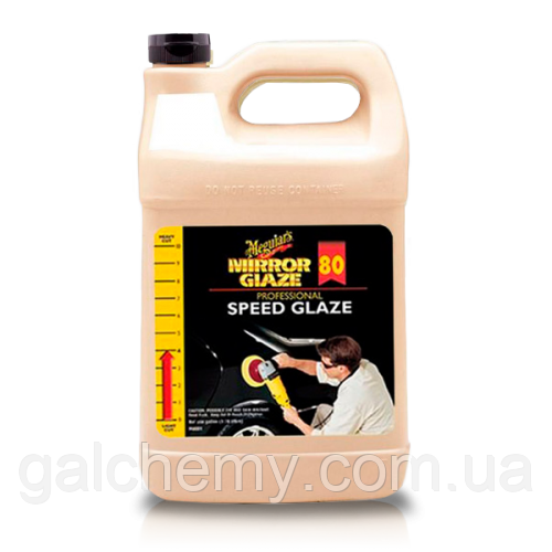 M-8001 Полироль для кузова Meguiar's-8001 Speed Glaze
