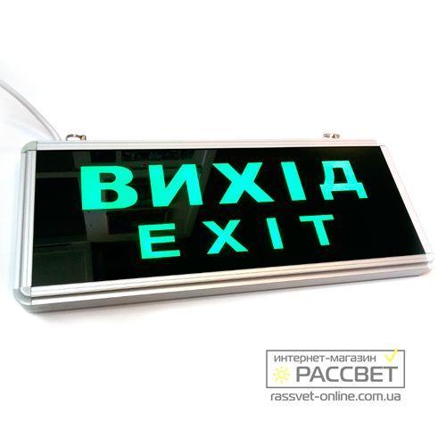 Аварийные LED-светильники (аккумуляторные)