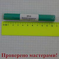 Полимерная глина LEMA (Лема), цвет зеленый металлик, 17 г.