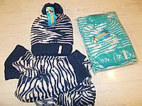 Шапка детская зимняя с шарфом № 349