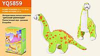 Интерактивное мягкое животное YQ5859  Длиношей,реал.звук-рык,товар(30*12*28),в кор.21*11
