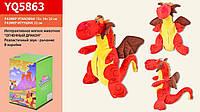 Интерактивное мягкое животное YQ5863 Огненный Дракон,реал.звук-рык,товар,в кор.15*14*22