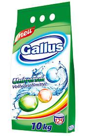 Стиральный порошок GALLUS 10кг