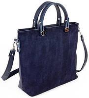 Женская замшевая сумка Натуральный замш Цвет синий, фото 1
