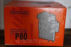 Гидрораспределитель P-80 3/1-22 (новый) Т-16, Т-25, Т-40, фото 2
