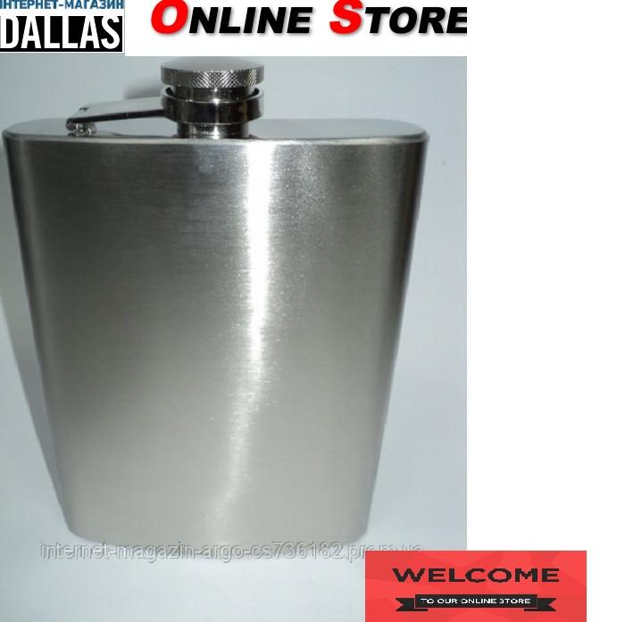 Классическая гладкая фляга из нержавейки 0.4 литра