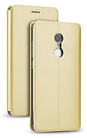 Чехол-книжка Mofi для Xiaomi Redmi Note 4x (Gold)