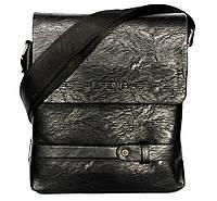 Современная мужская сумка