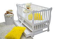 Детская кроватка JULIA 2 в 1