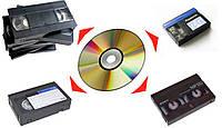 Запись (оцифровка) видеокассет на диски и флешки, фото 1
