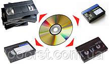Запись (оцифровка) видеокассет на диски и флешки