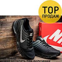 Мужские кроссовки Nike Air Max 2017, черные с серым / кроссовки мужские Найк Аир Макс, текстиль, стильные