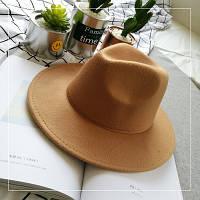Шляпа женская фетровая Федора с устойчивыми полями бежевая