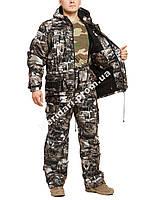 """Утепленный костюм для рыбалки и охоты   """"Карпаты"""",мембранная ткань   +15 до -5°C."""
