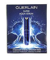 GUERLAIN Сыворотка Super Aqua-Serum 1,5 мл (пробник)