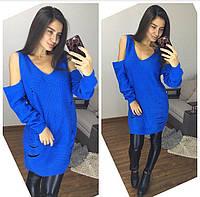 Платье туника женское вязанное  с открытыми плечами синее