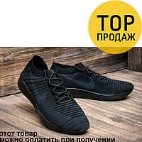 Мужские кроссовки Nike Free Run, черного цвета / кроссовки мужские Найк Аир Макс, легкие, удобные, стильные