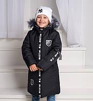 """Стильная детская удлиненная куртка """"Philipp Plein"""" ЗИМА, 122-152 рост"""