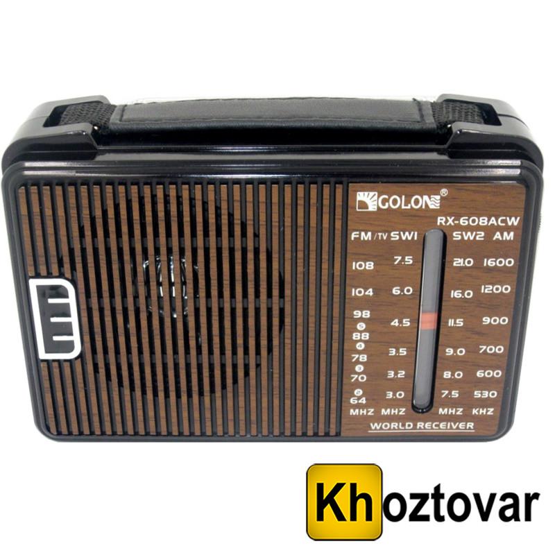 Радиоприемник GOLON RX-608ACW