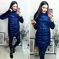 Куртка зимняя,  модель 205/2, синего цвета, фото 1