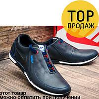 Мужские кроссовки Nike ACG, синего цвета / кроссовки мужские Найк, кожаные, удобные, стильные