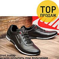 Мужские кроссовки Nike Air Max, черного цвета / кроссовки мужские Найк, кожаные, стильные