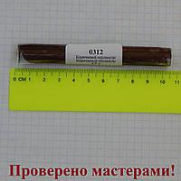 Полимерная глина LEMA (Лема), цвет коричневый металлик, 17 г.