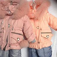 Зимний комбинезон для девочки Пушистик 9 мес- 24 мес