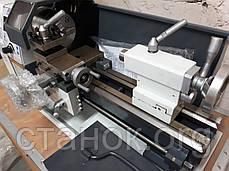 FDB Maschinen Turner 210-400 Vario Токарный станок по металлу фдб 210 400 тюрнер машинен, фото 2