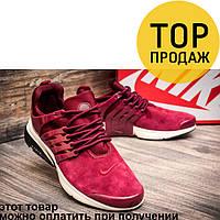 Мужские кроссовки Nike Presto, бордового цвета / кроссовки мужские Найк Престо, замшевые, стильные