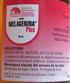 Метод и рекомендации по применению Мелагенин плюс