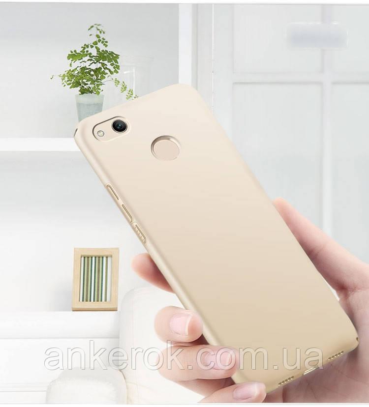 Чохол-бампер Mofi для Xiaomi Redmi 4x (Gold)