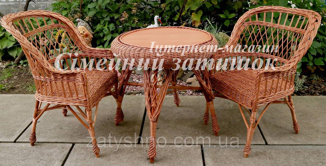 Плетеная мебель из лозы стол и стулья