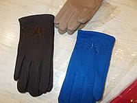Перчатки детские на утеплителе № 360