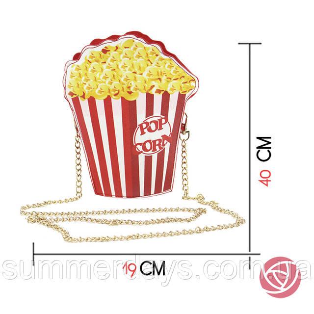 размер сумки попкорн