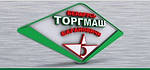 Продукция Торгмаш - достойная замена европейским аналогам