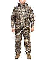 Демисезонный камуфляжный костюм для охоты и рыбалки камыш