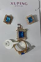 354 Позолоченные комплекты украшений: кольцо, подвеска, серьги Xuping