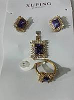 355 Позолота, комплекты украшений: кольцо, кулон- подвеска, серьги Xuping
