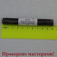 Полимерная глина LEMA (Лема), цвет черный металлик, 17 г.