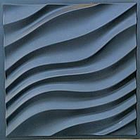 """Пластикова форма для виготовлення 3d панелей """"Дюна"""" 50 * 50 (форма для 3д панелей з абс пластика), фото 1"""