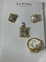 356 Xuping, позолота, комплекты украшений: кольцо, кулон- подвеска, серьги оптом.