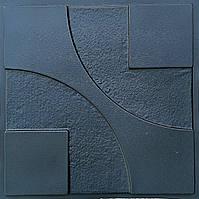 """Пластикова форма для виготовлення 3d панелей """"Техно"""" 50 * 50 (форма для 3д панелей з абс пластика), фото 1"""