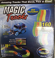 Трек Magic Tracks 160 деталей
