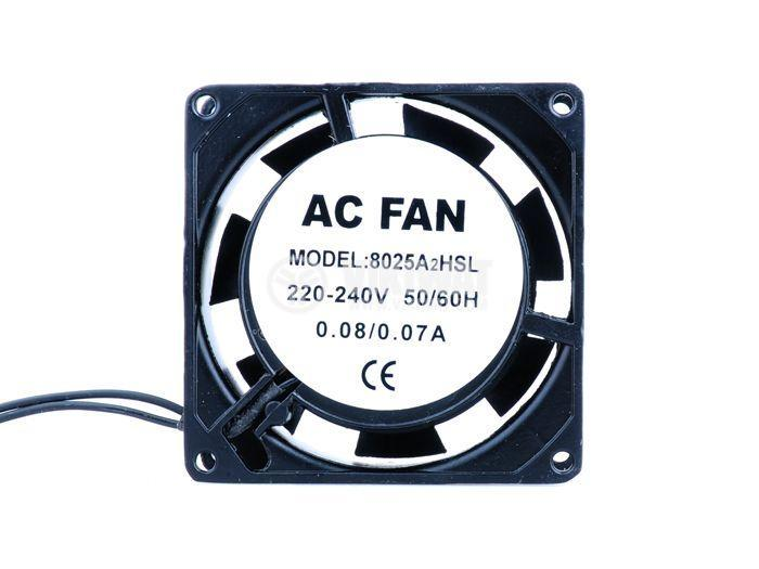 Универсальный вентилятор для холодильника 8025A2HSL